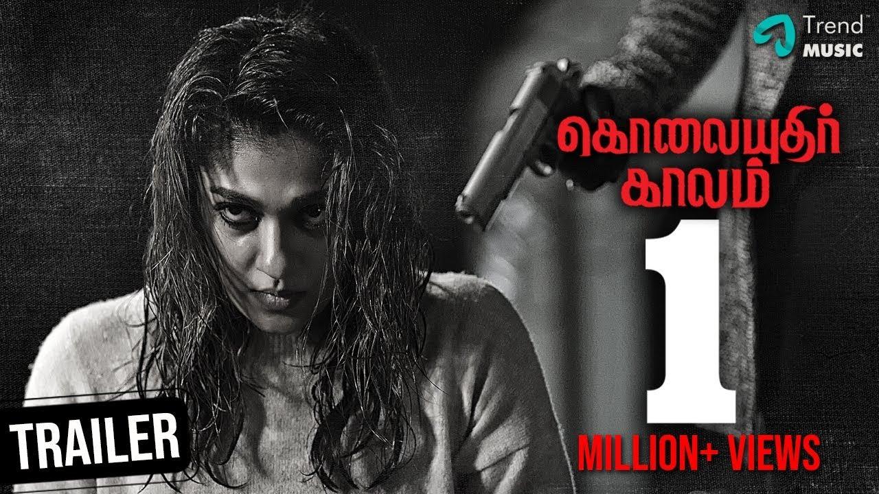 Kolaiyuthir Kaalam Tamil Movie-Official Trailer-Nayanthara-Bhumika Chawla-Chakri Toleti