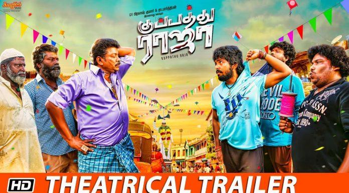 Kuppathu-Raja-Trailer