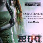 Airaa – Tamil Movie Official HD Trailer –  Nayanthara – Kalaiyarasan – Sarjun KM