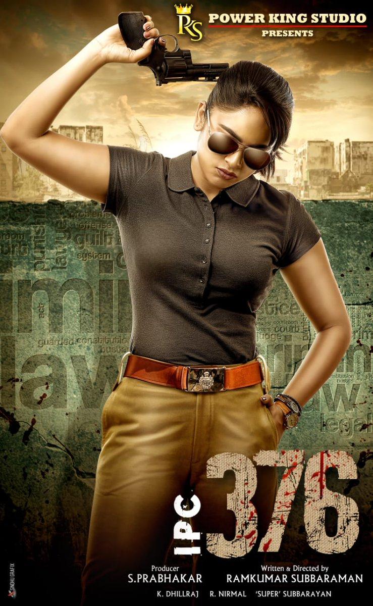Second look of Nanditasweta IPC376 movie Massy-Classy cop thriller