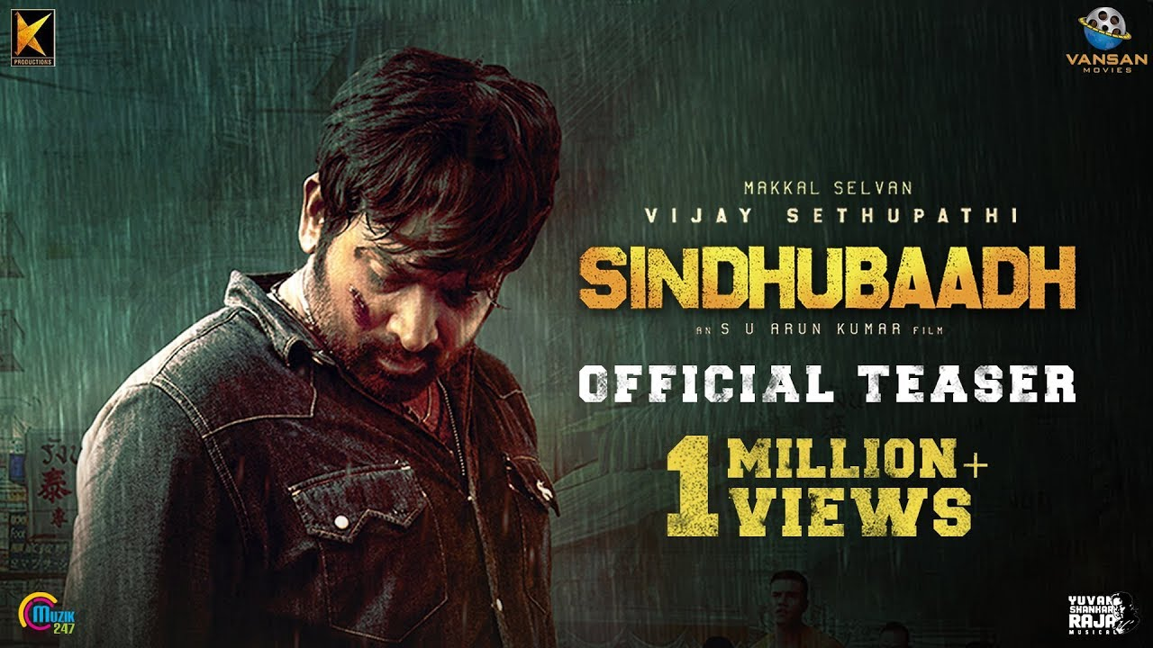 Sindhubaadh Teaser-Vijay Sethupathi-Anjali-Yuvan Shankar Raja-S U Arun Kumar-Official