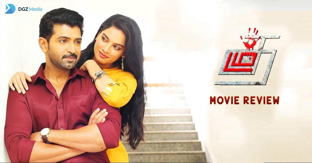 Thadam Movie review - Arun Vijay - Magizh Thirumeni - Tanya hope 1
