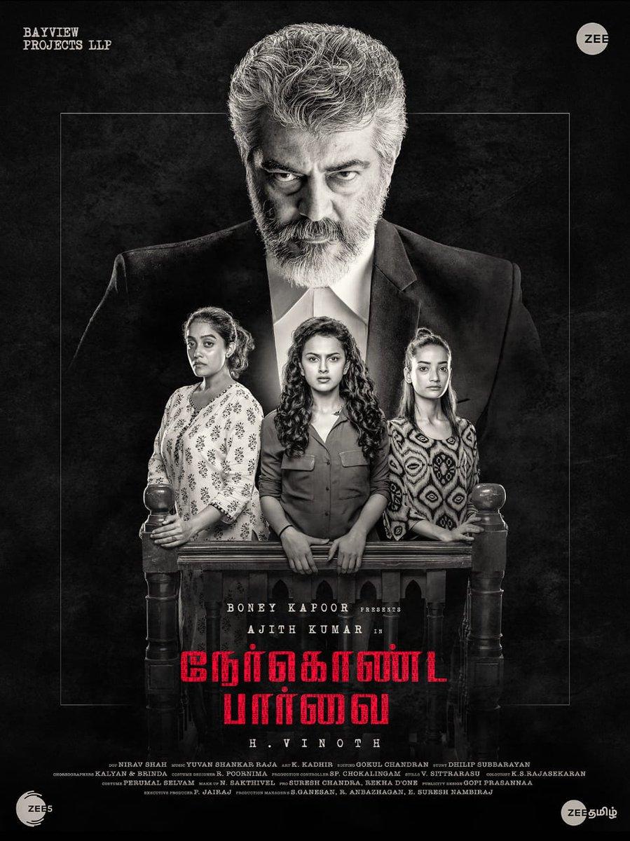Thala Ajith next movie – Pink Tamil remake NerkondaPaarvai First look poster