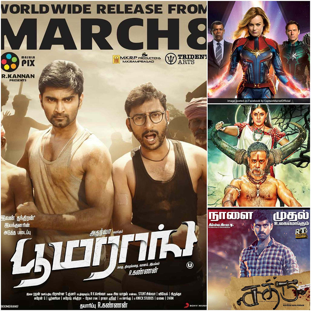 Movies Releasing today – Boomerang – Pottu – Captain marvel and more