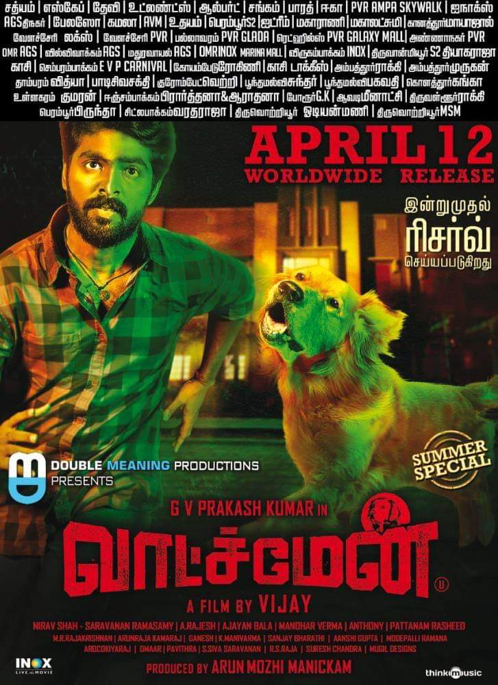 April 12th Tamil Movie Releases Watchman-Directed by-AL Vijay-starring-GV prakash-kumar-Samyuktha Hegde-yogibabu