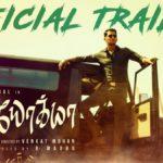 Ayogya Official Trailer – Vishal – Raashi Khanna – R.Parthiepan-Venkat Mohan-Sam CS-B.Madhu