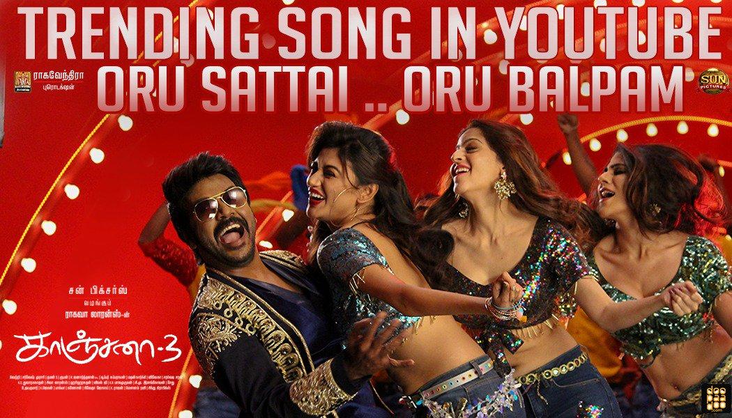 Kanchana 3 - Oru Sattai Oru Balpam Video Song - Raghava Lawrence-Oviya-Vedika-Sun Pictures