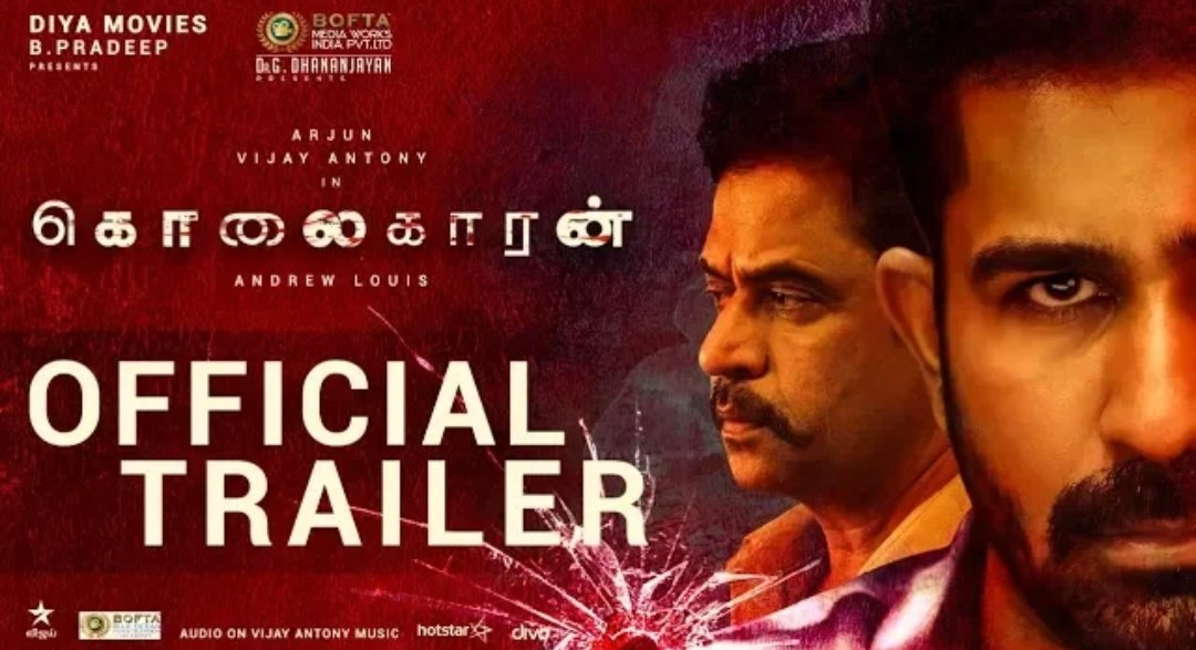 Kolaigaran HD 2K Official Trailer - Arjun - Vijay Antony - Ashima Narwal - Andrew Louis - Simon K.King