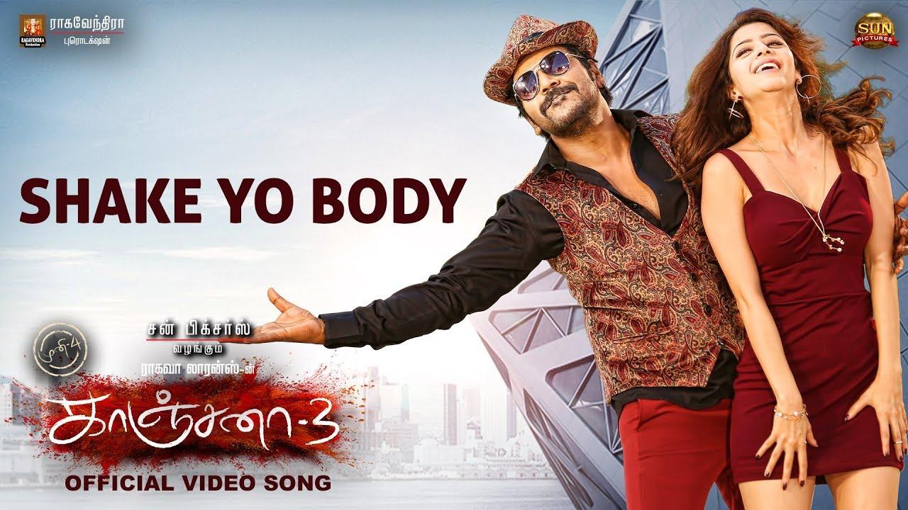 Shake Yo Body Official Video - Kanchana 3 - Raghava Lawrence - Vedhika-nikkitamboli-Sun Pictures