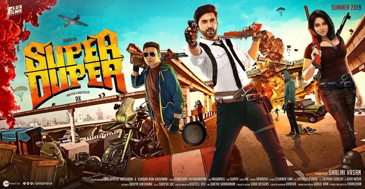 Super Duper - Official Motion Poster - Dhruva, Indhuja