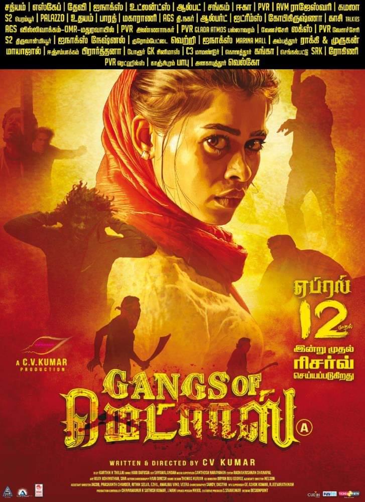 gangs-of-madras-Directed by-CV-Kumar-starring-Kalaiyarasan-Priyanka Ruth-Daniel Balaji