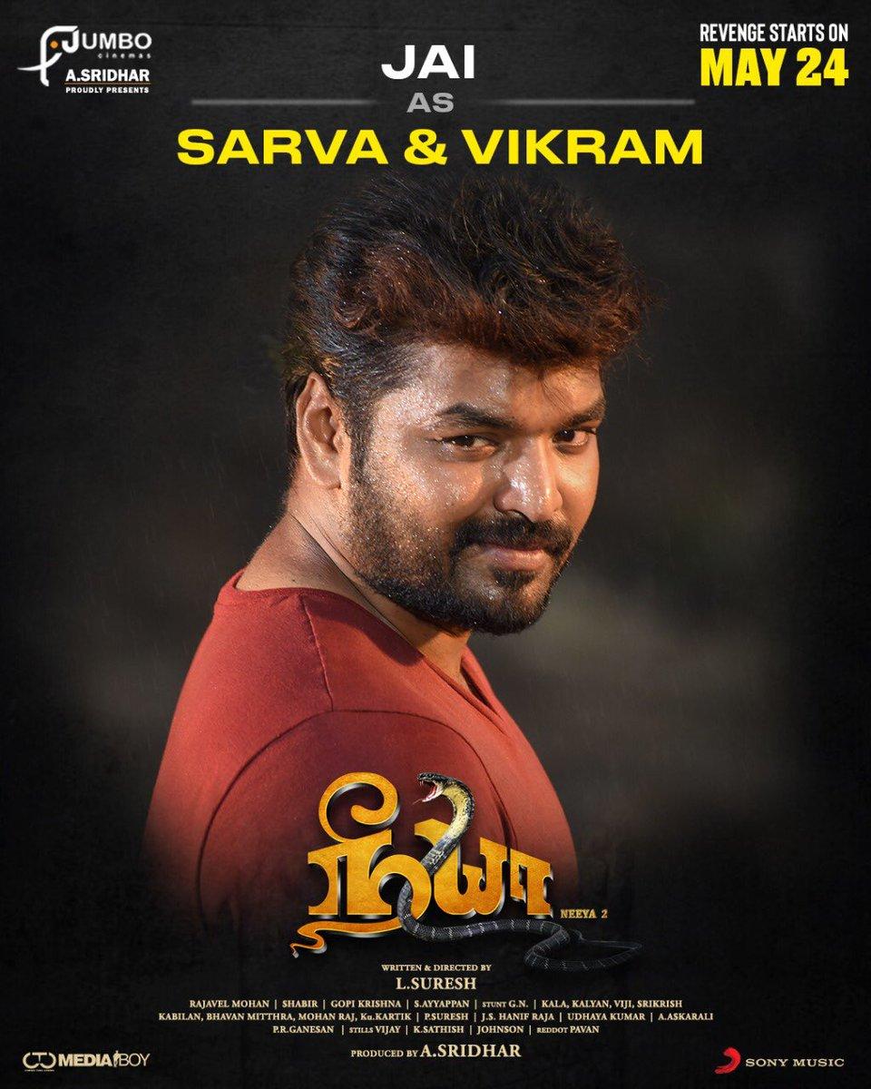 Actor_Jai as Sarva & Vikram.