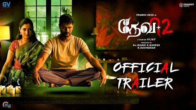 Devi 2 - Official Trailer - Prabhu Deva, Tamannaah - Nanditha swetha - Vijay - Sam C S