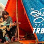 Gypsy HD Official Tamil Trailer-Santhosh Narayanan-Jiiva-Natasha Singh-Raju Murugan-Susheela Raman