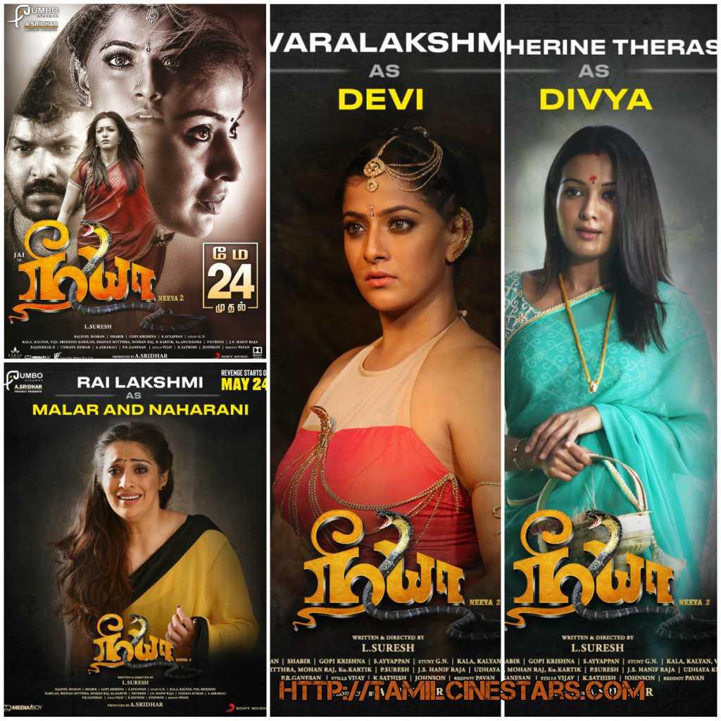 Neeya 2 character reveal posters - raailaxmi-as Malar-Naharani-varalaxmi-devi-catherine -divya-produced by jumbocinemas