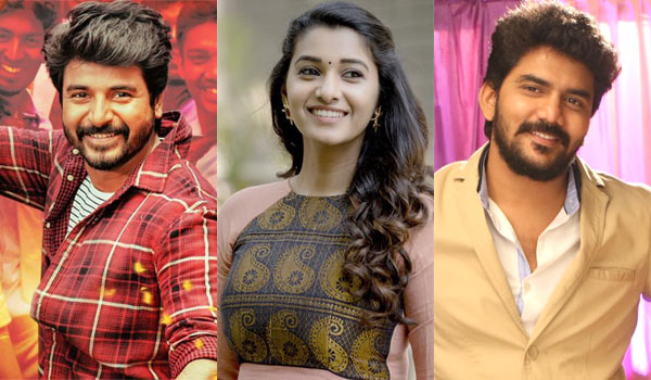 Similarity in the release of this week film releases – Siva Priya Kavin