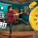 Sixer – HD Official movie Teaser – Vaibhav – Pallak Lalwani – Ghibran – Chachi
