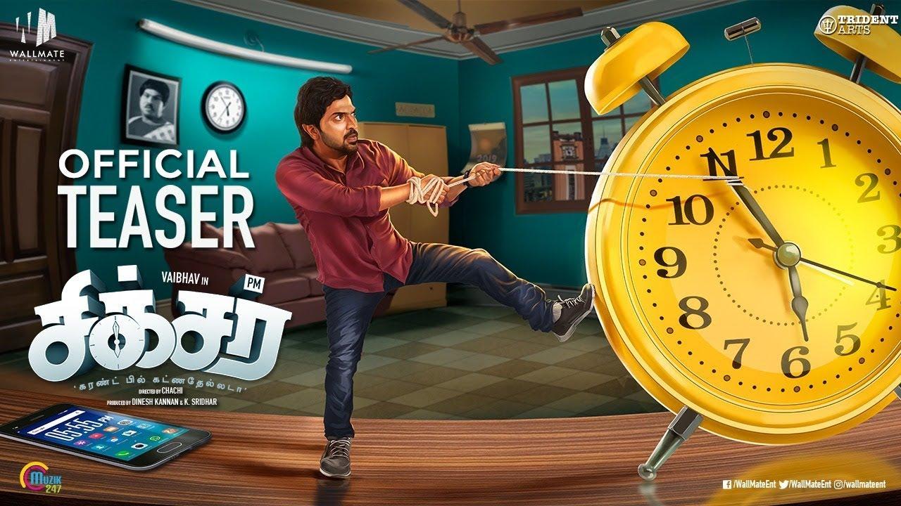 Sixer - HD Official movie Teaser - Vaibhav - Pallak Lalwani - Ghibran - Chachi