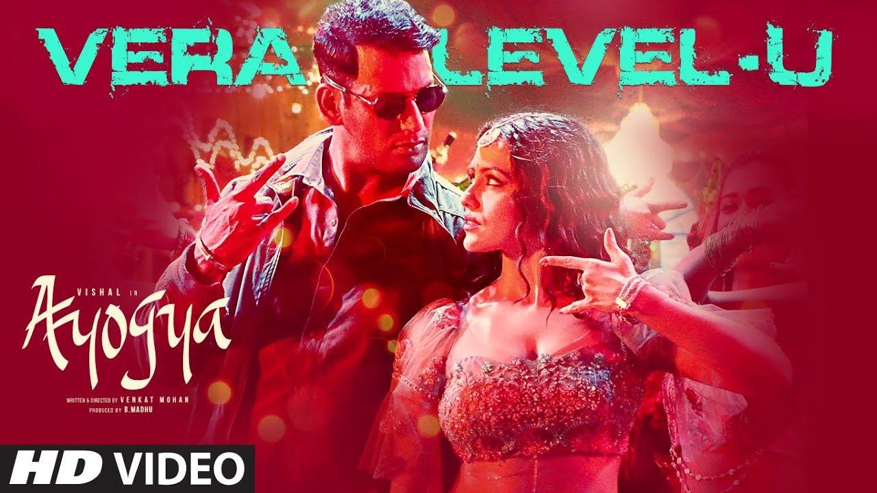 Vera Level - U Video Song-featuring sexy sana khan-Ayogya-S.S. Thaman-Vishal, Raashi Khanna