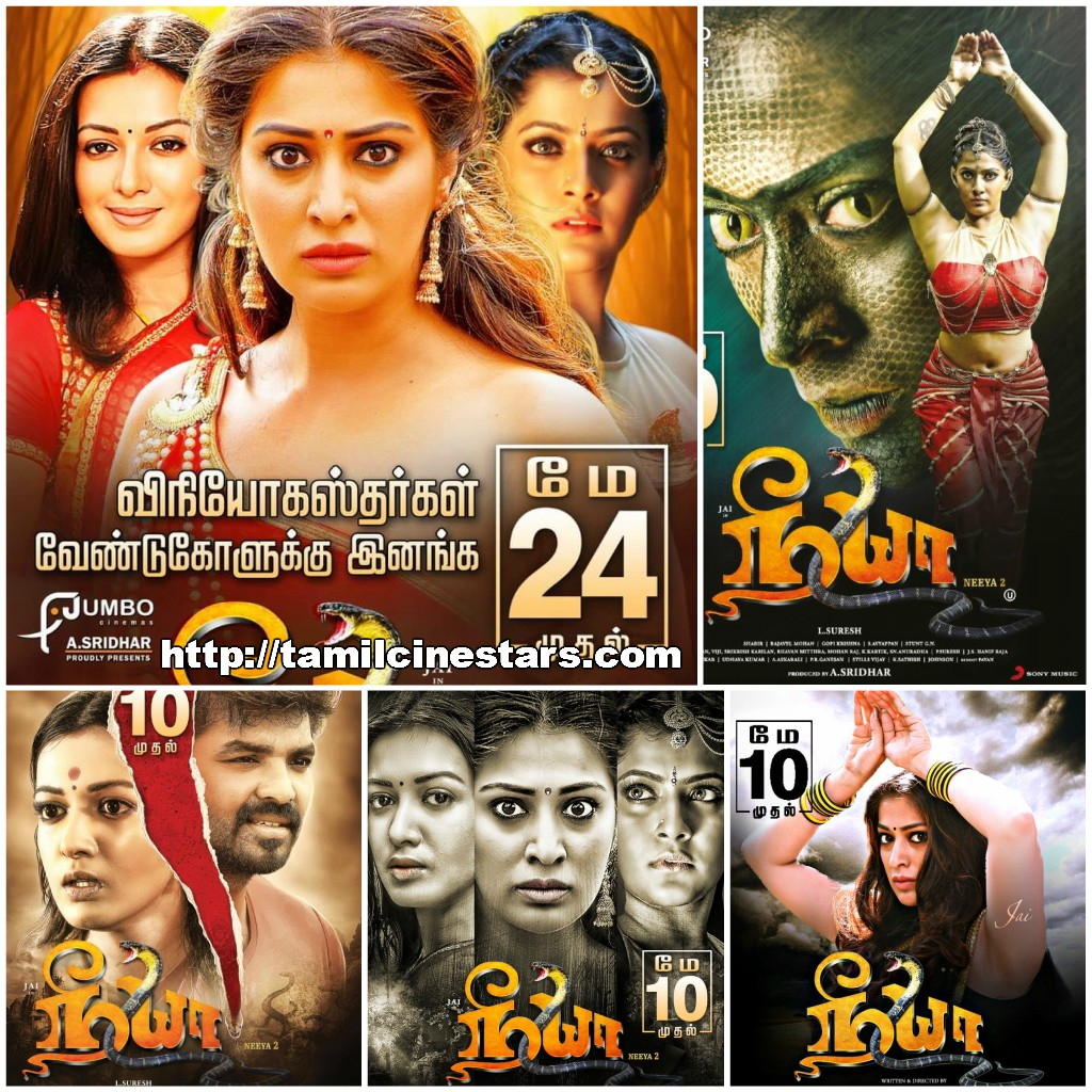 Neeya2 starring raai laxmi – varu sarath – jai  is pushed to May 24th for betterment of distributors