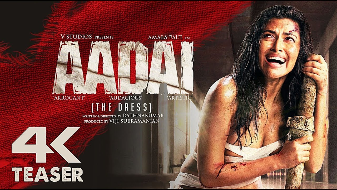 Aadai HD Official teaser-Starring Amalapaul-directed by Rathna Kumar-V Studios-tamilcinestars