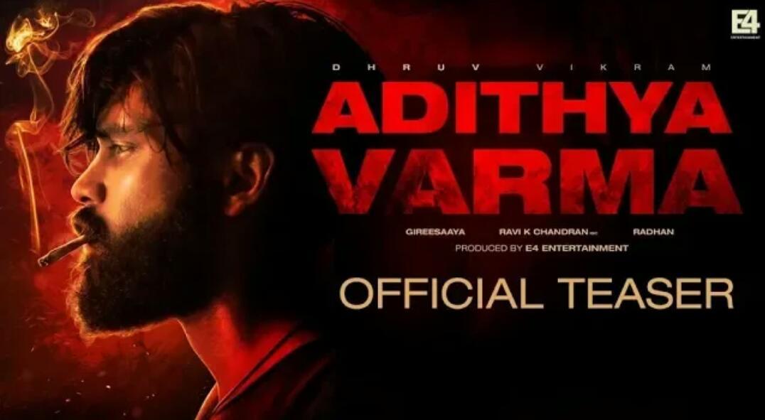 Adithya Varma-hd-Official Teaser-starring-Dhruv Vikram-directed by-Gireesaaya-Ravi K Chandran ISC-BanitaSandhu-priya aanand