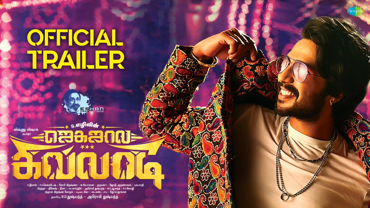 Jagajaala Killadi Official Trailer-Vishnu Vishal-Nivetha Pethuraj-D Imman-S Ezhil