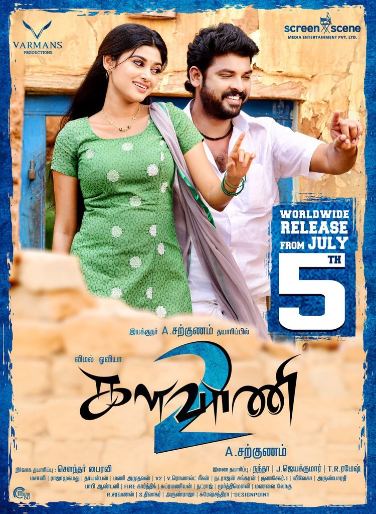 Kalavani 2 scheduled to release From July 5th- starring-Vemal-oviya-directed by Sarkunam