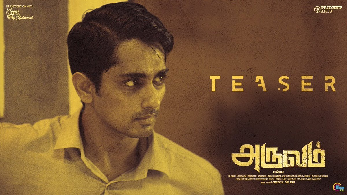 Siddharth, Catherine Tresa New Tamil Movie Aruvam official teaser - directed by Sai Sekhar - S.Thaman