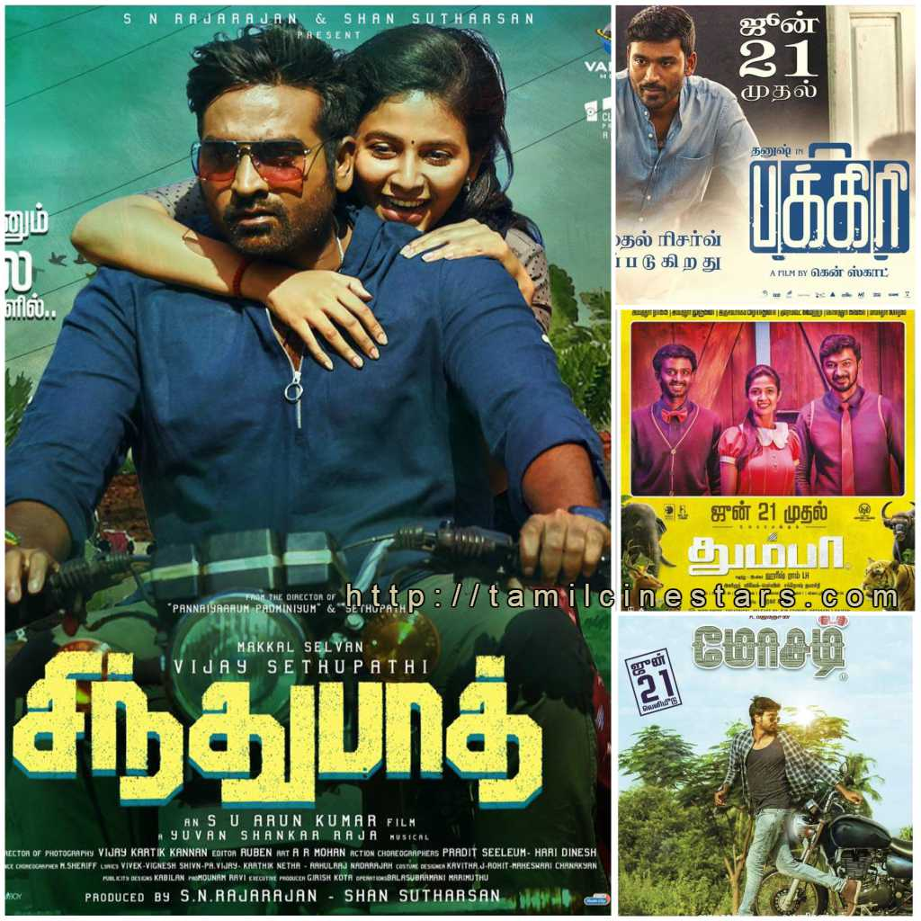 Sindhubaadh-vijay sethupathi-Pakkiri-Dhanush-Erin Moriarty-Thumbaa-Darshan-mosadi-starring-pallavi dora--June-21st-Tamil-Movie-Releases-