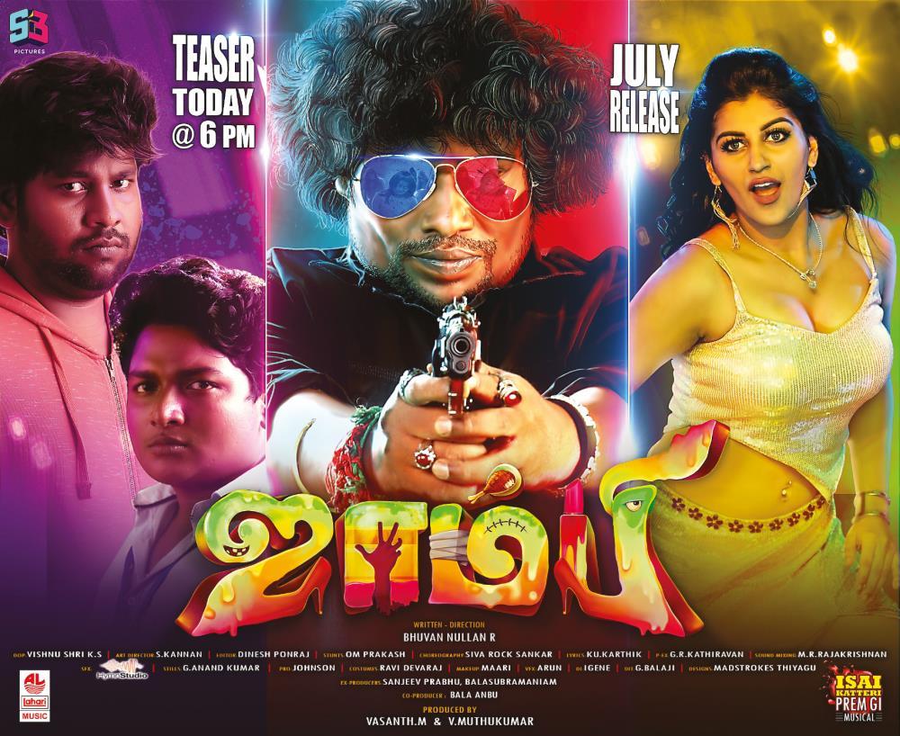 Zombie hd-official-teaser-starring-s3-pictures Yogi-Babu yashika-anand Parithabangal-Gopi-aravindh-raj-soonapaana-Premgi-amaren-laharimusic