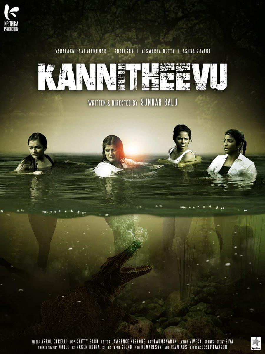 First look of kannitheevu Starring Varalaxmi – Aishwarya dutta – Ashnazaveri -Subhiksha