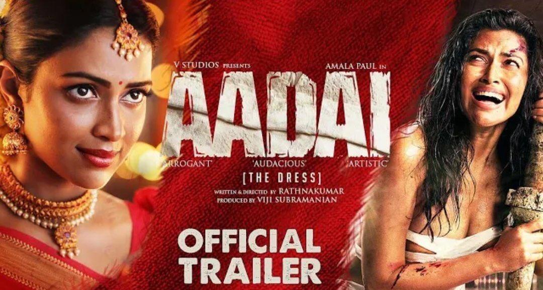 Aadai - HD Tamil Official Trailer Starring Amala Paul-Rathnakumar-Pradeep Kumar-Produced by V Studios-tamil-cine-stars