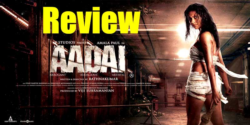 Aadai movie review – Amalapaul – Ramya subramanian – Rathna kumar