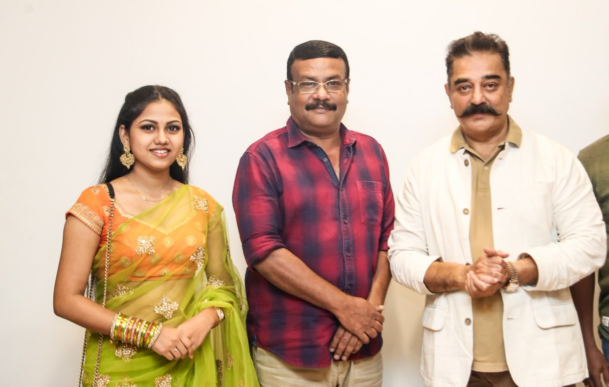Actor kamalhaasan launched First Look of AppathavaAattayaPottutanga from DRJJasmine Productions