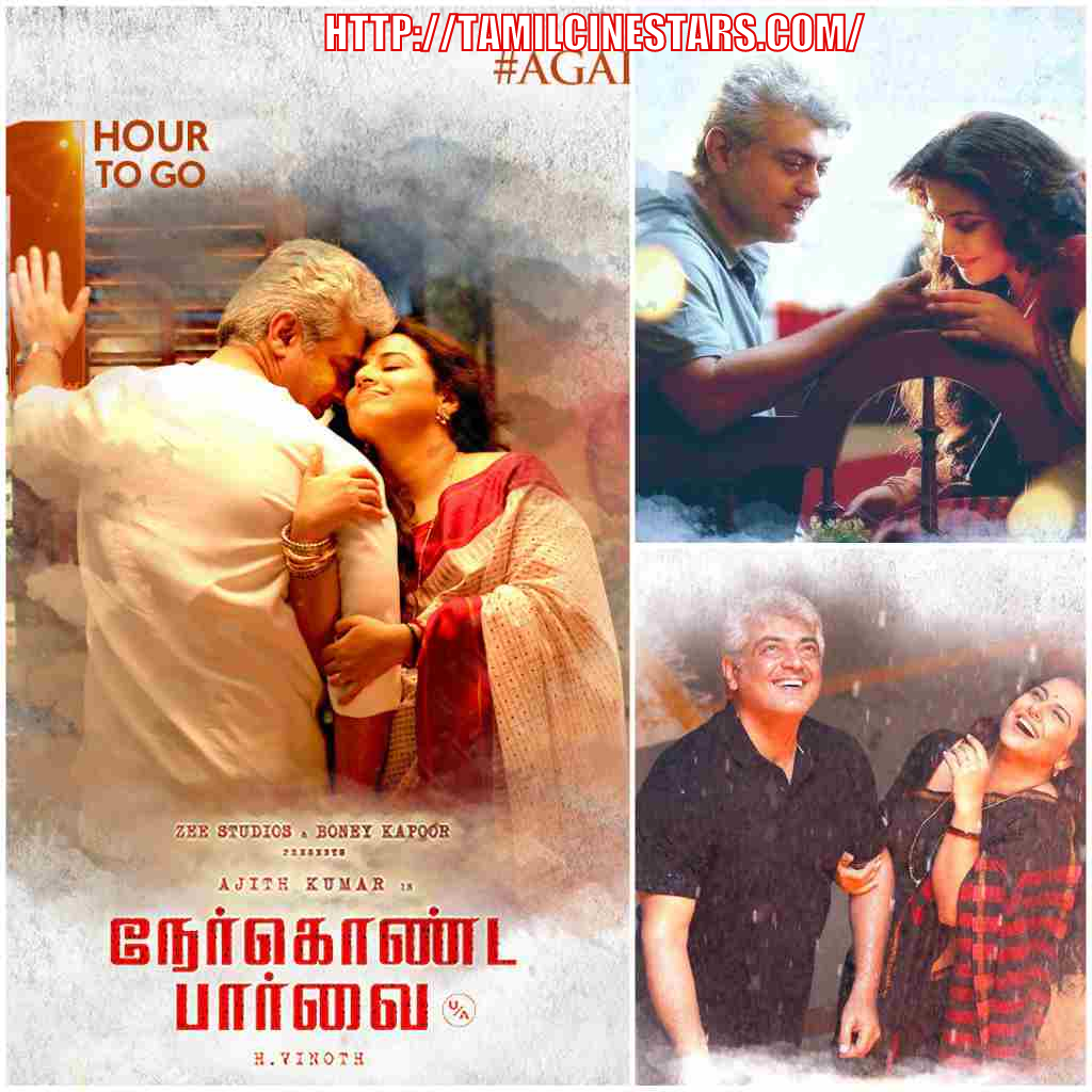 Agalaathey Lyrical video song from Nerkonda Paarvai starring Ajith Kumar vidya balan composed Yuvan Shankar Raja Boney Kapoor