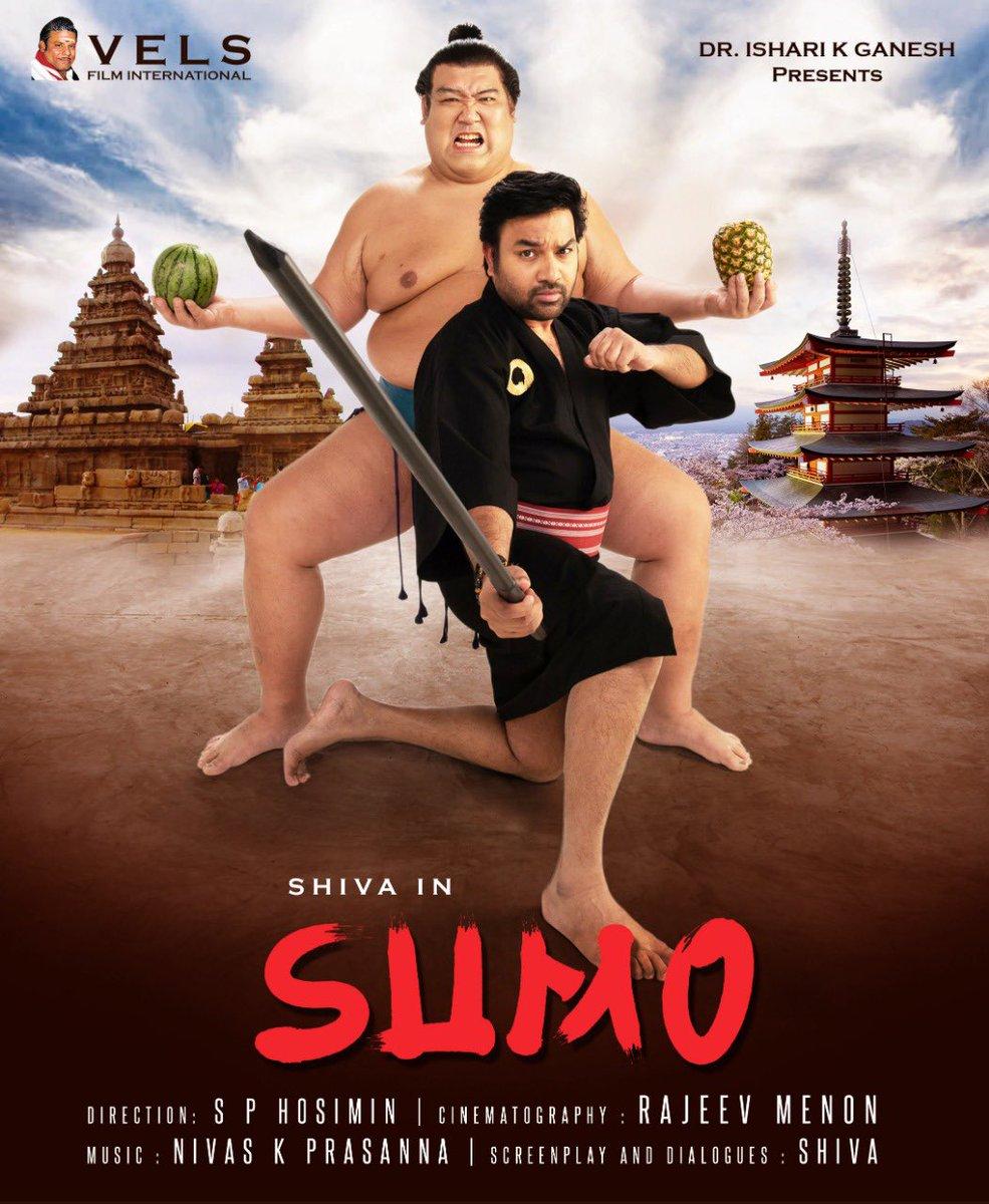 Agila Ulaga superstar actor shiva Starring Sumo First Look poster