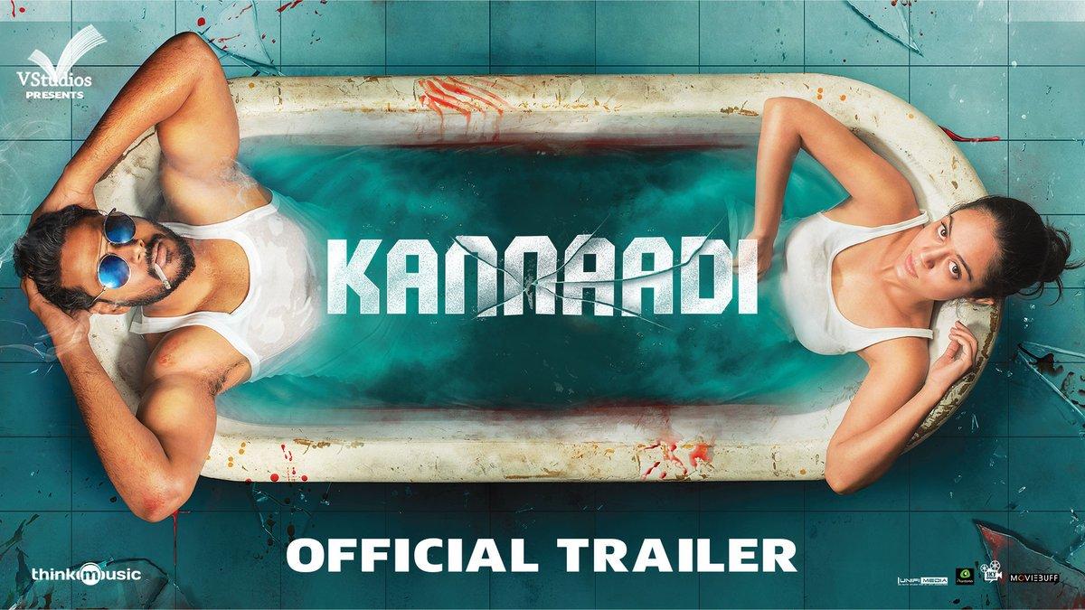 Kannaadi-official-trailer-anyasingh-caarthickraju-actor-karunakaran-subbhunaarayan-meyya27-sriiumayalfilms-Music-director-Thaman