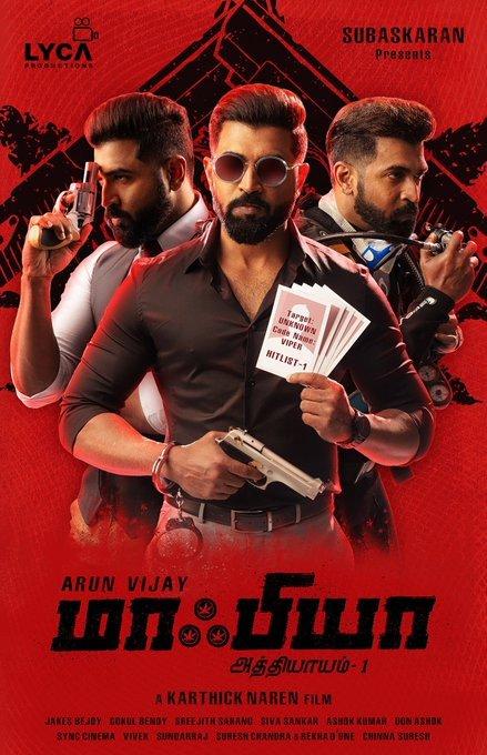 MAFIA-Starring-arunvijay-Directed-young-talented-karthick-naren-Prasanna-priya-Bhavani-shankar