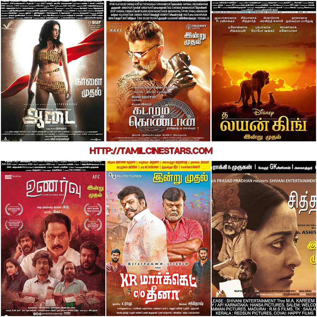 Movies releasing today on 19th July – Aadai, KadaramKondan The lion king, Unarvu