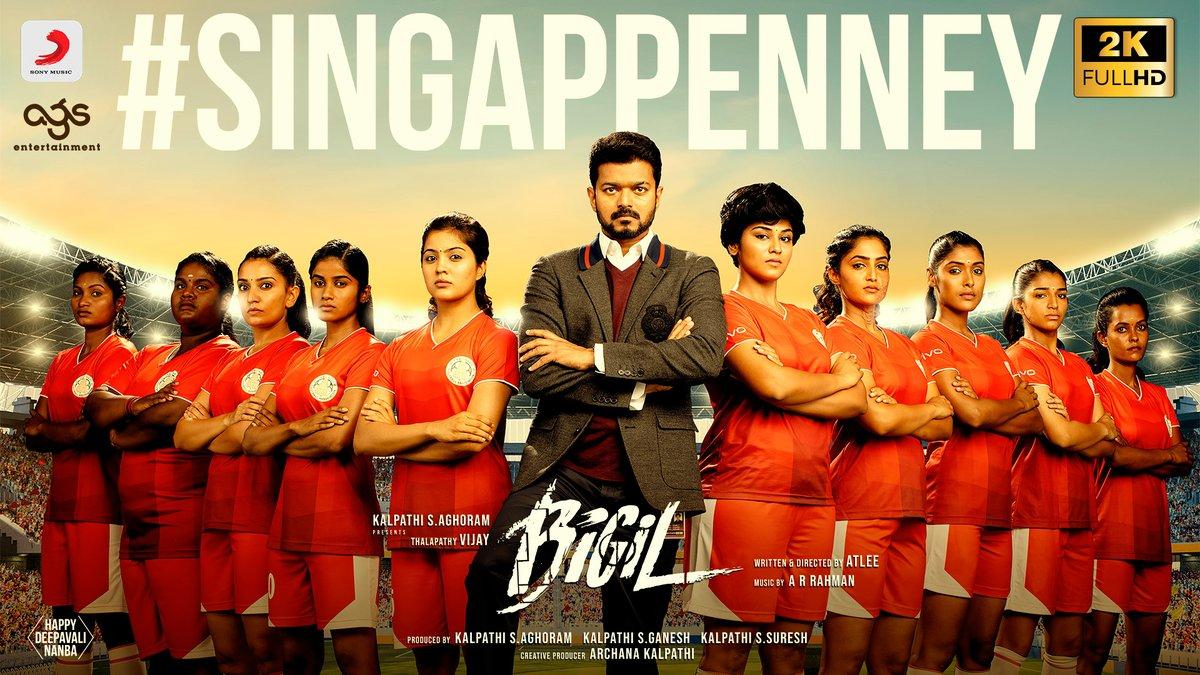 Singappenney Tamil Lyric video Song from Bigil – Thalapathy Vijay- A.R Rahman