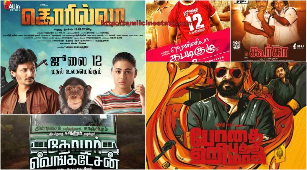 fresh-pair-actor-jiiva-shalinipandey-gorilla-gurkha-vennilakabadi-kuzhu-bybm-movie-releasing-this-week