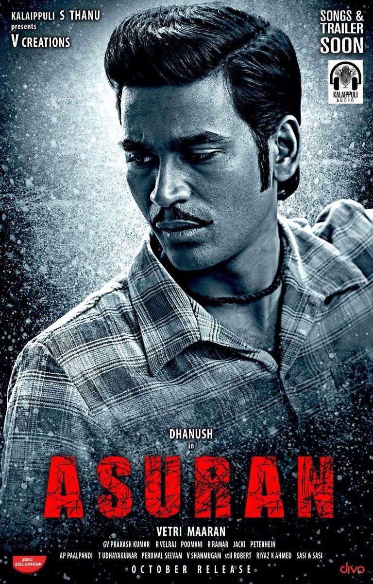 Asuran movie second look dhanush directed by vetrimaaran