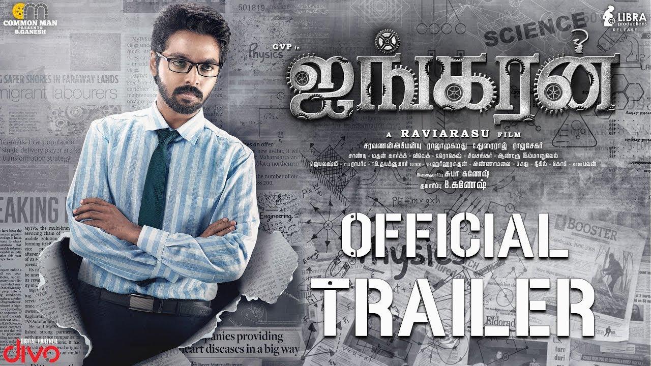 Ayngaran Official Trailer Starring GV Prakash Kumar MahimaNambiar