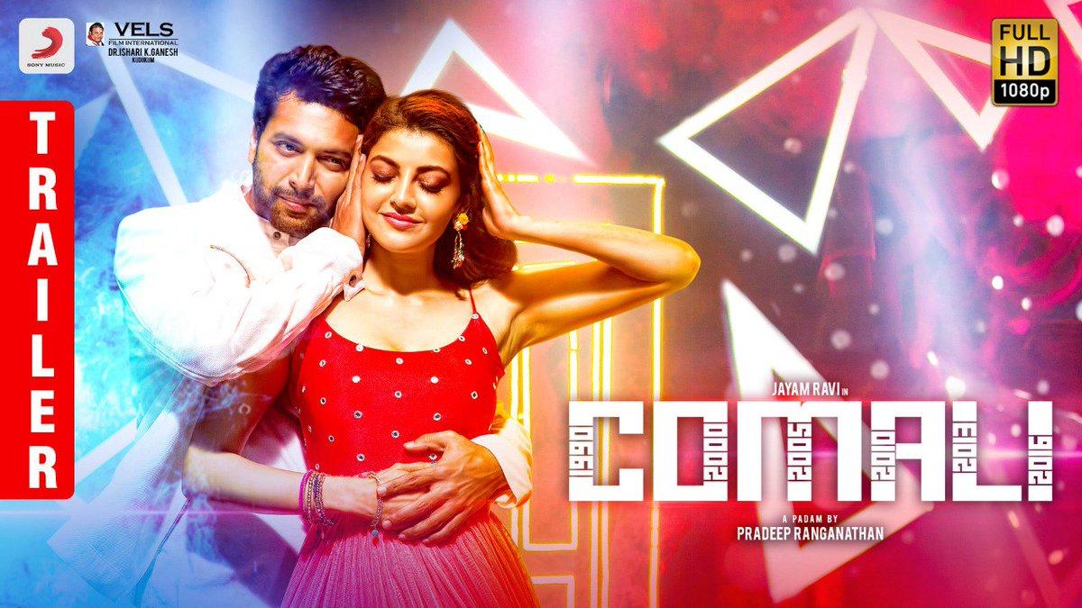 Comali Official Tamil Trailer Starring Jayam Ravi Kajal Aggarwal Hiphop Tamizha musical