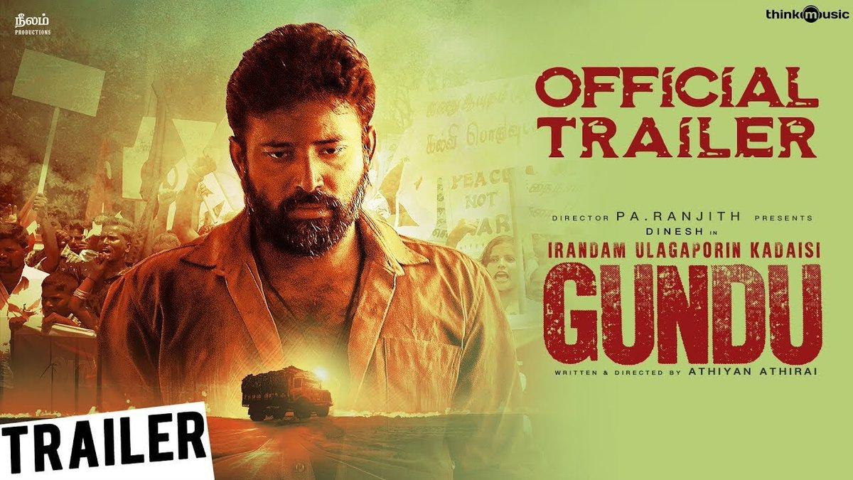 Irandam Ulagaporin Kadaisi Gundu Official Trailer Starring Dinesh Anandhi directed by Athiyan Athirai