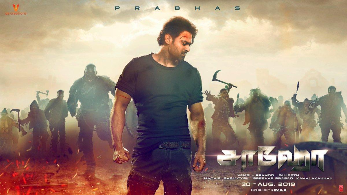 Saaho Tamil Trailer poster starring Prabhas Shraddha Kapoor director Sujeeth