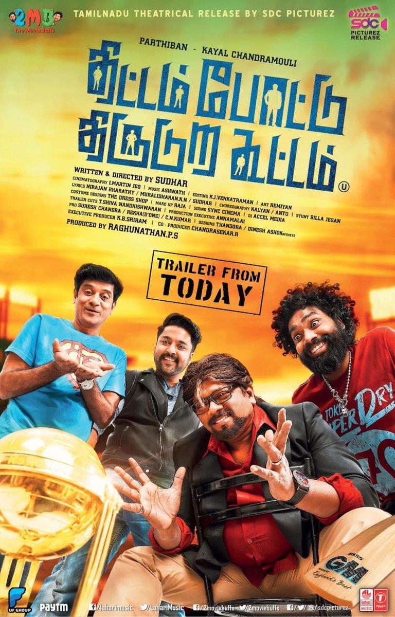 Thittam Poattu Thirudura Kootam Official Theatrical Trailer Starring Kayal Chandramouli R.Parthiban Satna titus