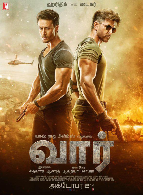 War Tamil Trailer Hrithik Roshan Tiger Shroff Vaani Kapoor 4K Video releasing 2nd Oct