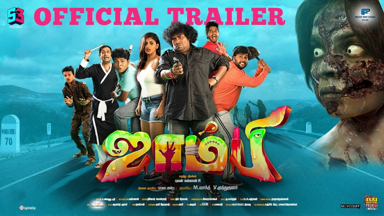 Zombie Official Trailer Starring Yogi Babu Yashika Aannand Gopi Sudhakar Directed by Bhuvan Nullan R